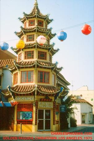 charlesphoenix com the golden pagoda