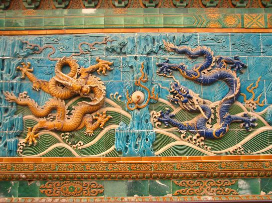 Tile Chinese dragons at Nine Dragon Wall in Beijing
